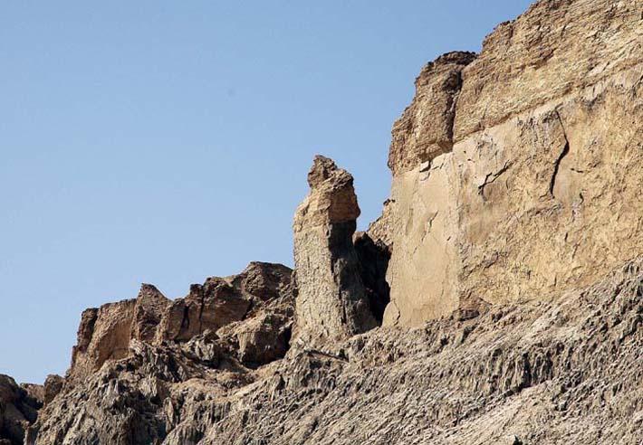 Гора Содом