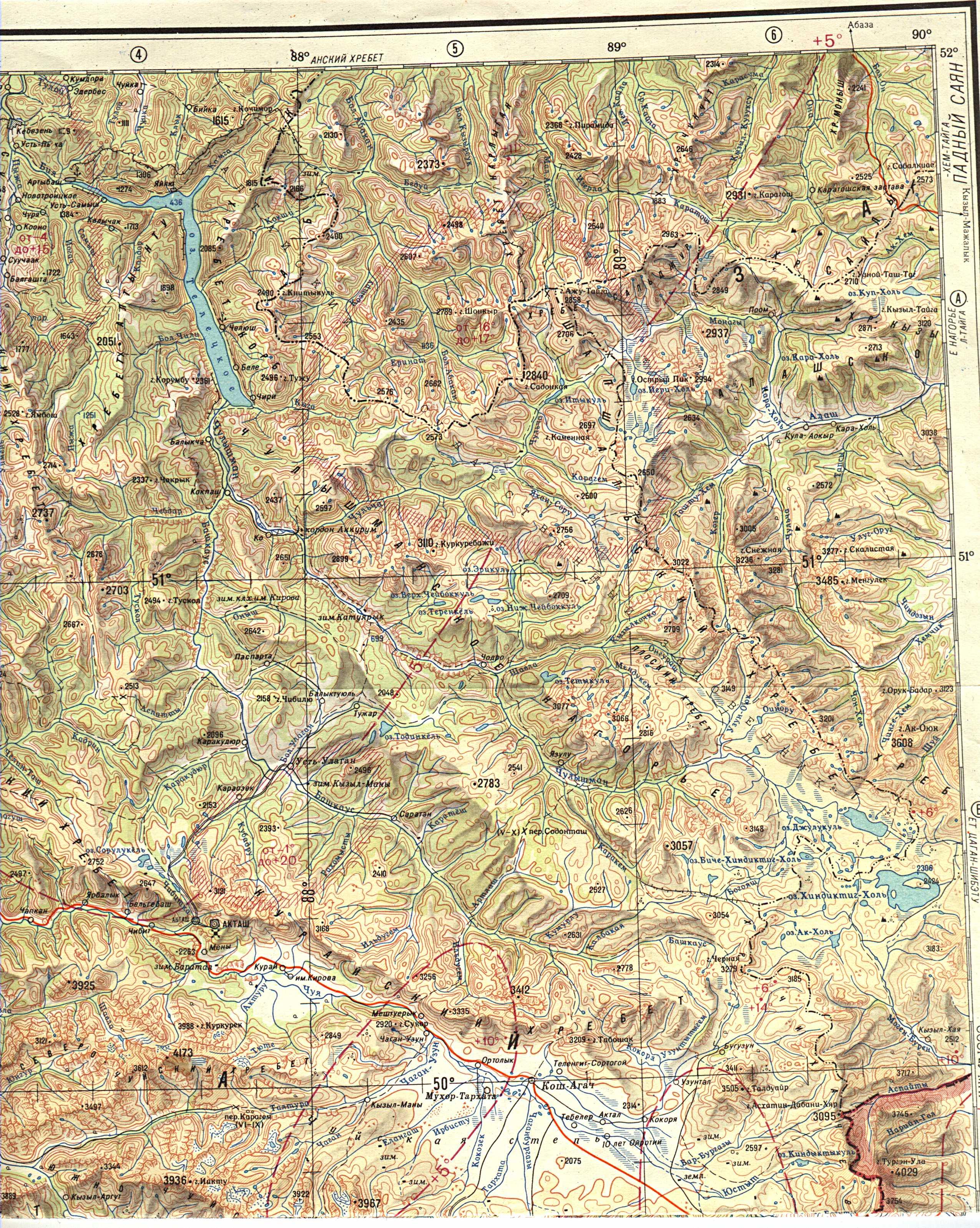 Алтайский хребет 10км 1 70 мб