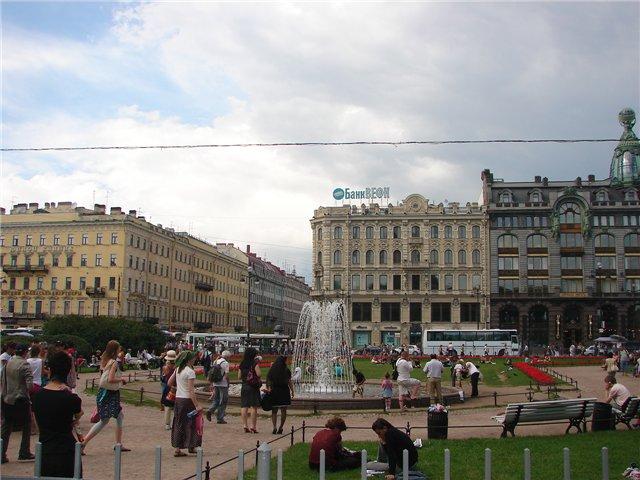 Парк возле Казанского собора