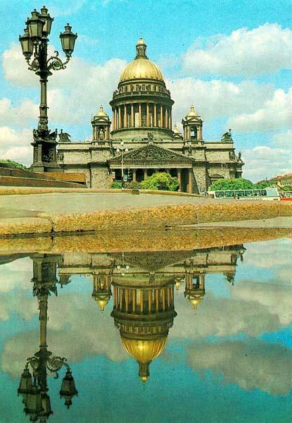 Санкт петербург петроград ленинград