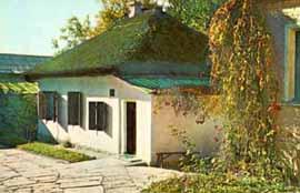 Дом-музей М. Ю. Лермонтова.