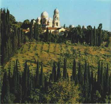 view on New Athos monastery