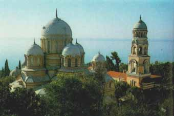 New Athos cathedral